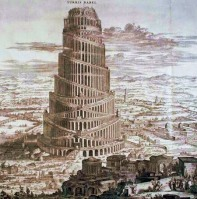 Turnul Babel este amintit pentru prima data in Vechiul Testament