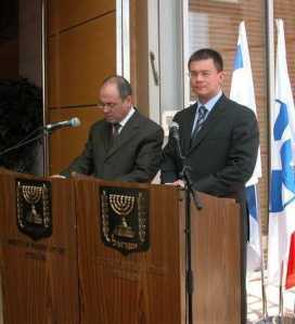 Mihai-Razvan-Ungureanu-Shalom-Israel