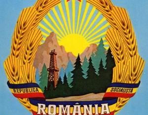 stema-republicii-socialiste-romania-1975-450x350