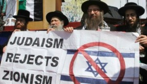 judaism-rejects-zionism-460x265